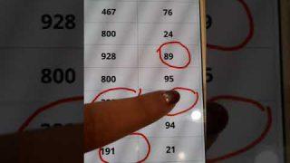 เลขเด็ดจับหวยยี่กีแม่นๆ ตามเลข 10 แต้ม 10 รอบ รวยง่ายๆ